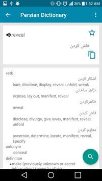 Persian Dictionary screenshot 1