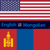English Mongolian Dictionary icon