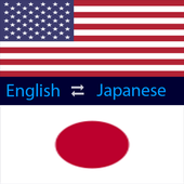 Japanese Dictionary Lite icon