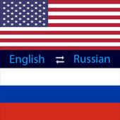 Russian Dictionary Lite icon