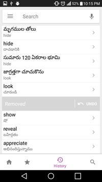 Telugu Dictionary Lite apk screenshot