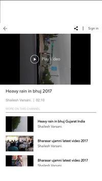 Bharasar Gam screenshot 1