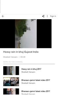 Bharasar Gam apk screenshot