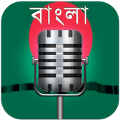English 2 Bangla Translator icon