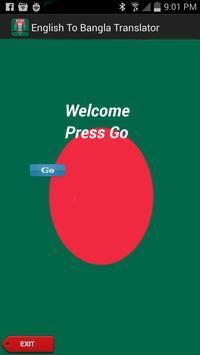 English 2 Bangla Translator bengali to english translator (Android