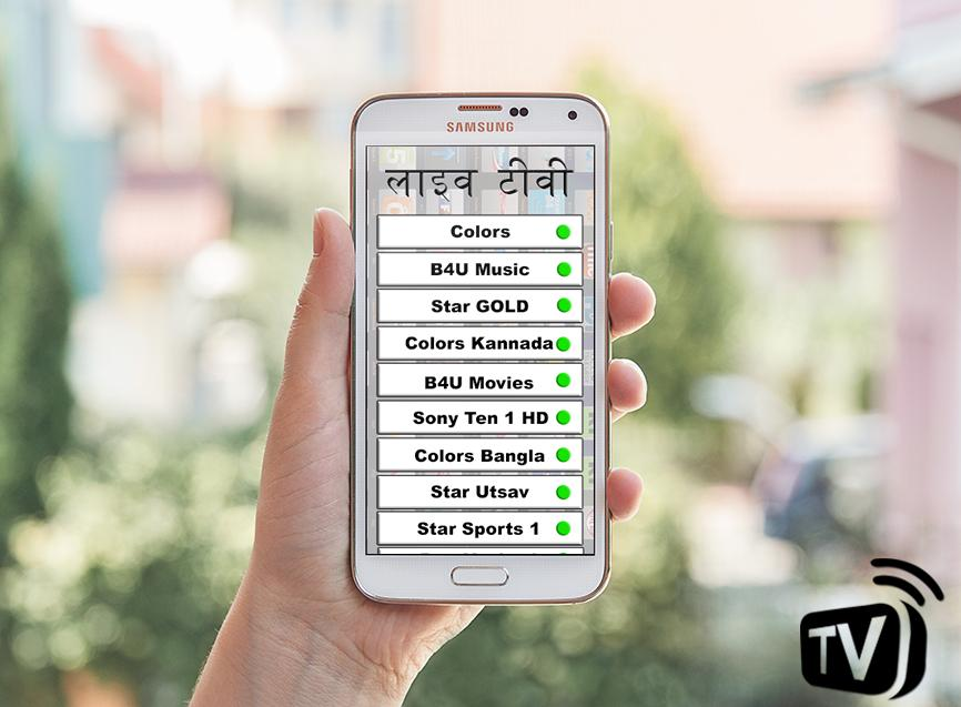 India Tv Channels EPG Infos for Android - APK Download