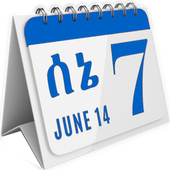 Ethiopian Calendar (ቀን መቁጠሪያ) icon