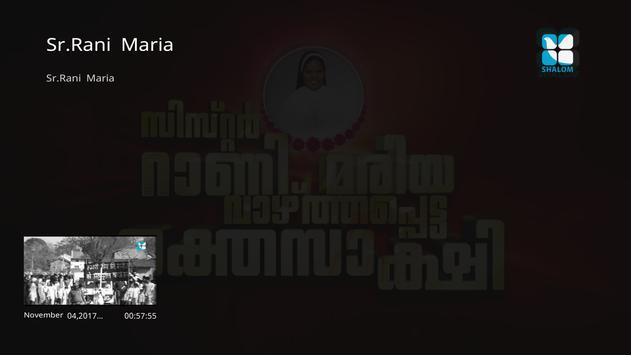 Shalom Television apk screenshot