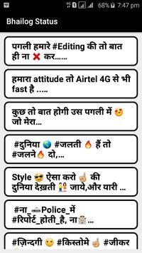 Bhailog Status latest poster
