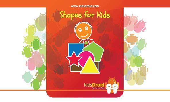 Shapes for Kids (Preschool) screenshot 1