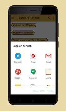 Surah Ar Rahman apk screenshot