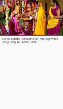Sharda Sinha Vivah Geet VIDEOs screenshot 2