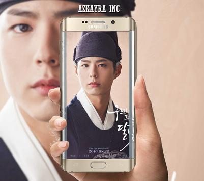 Park Bo Gum Wallpaper HD تصوير الشاشة 6