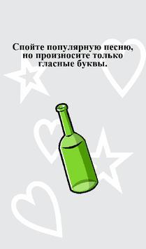 Игры для компании poster