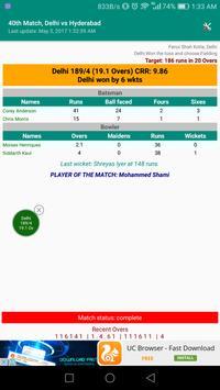Bangla LIVE Cricket mania PRO screenshot 1