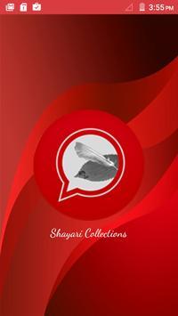Shayari Collection poster