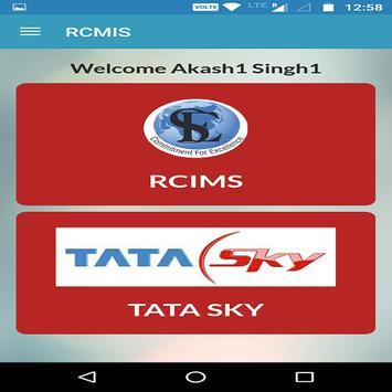 RCMIS screenshot 1