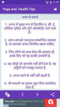 Yoga and Health Tips screenshot 10