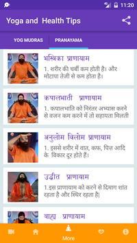 Yoga and Health Tips screenshot 6