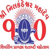 Mahuvargam Parivaar icon