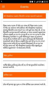 Mahuvargam Parivaar screenshot 2