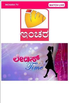 INCHARA TV (OFFICIAL) poster