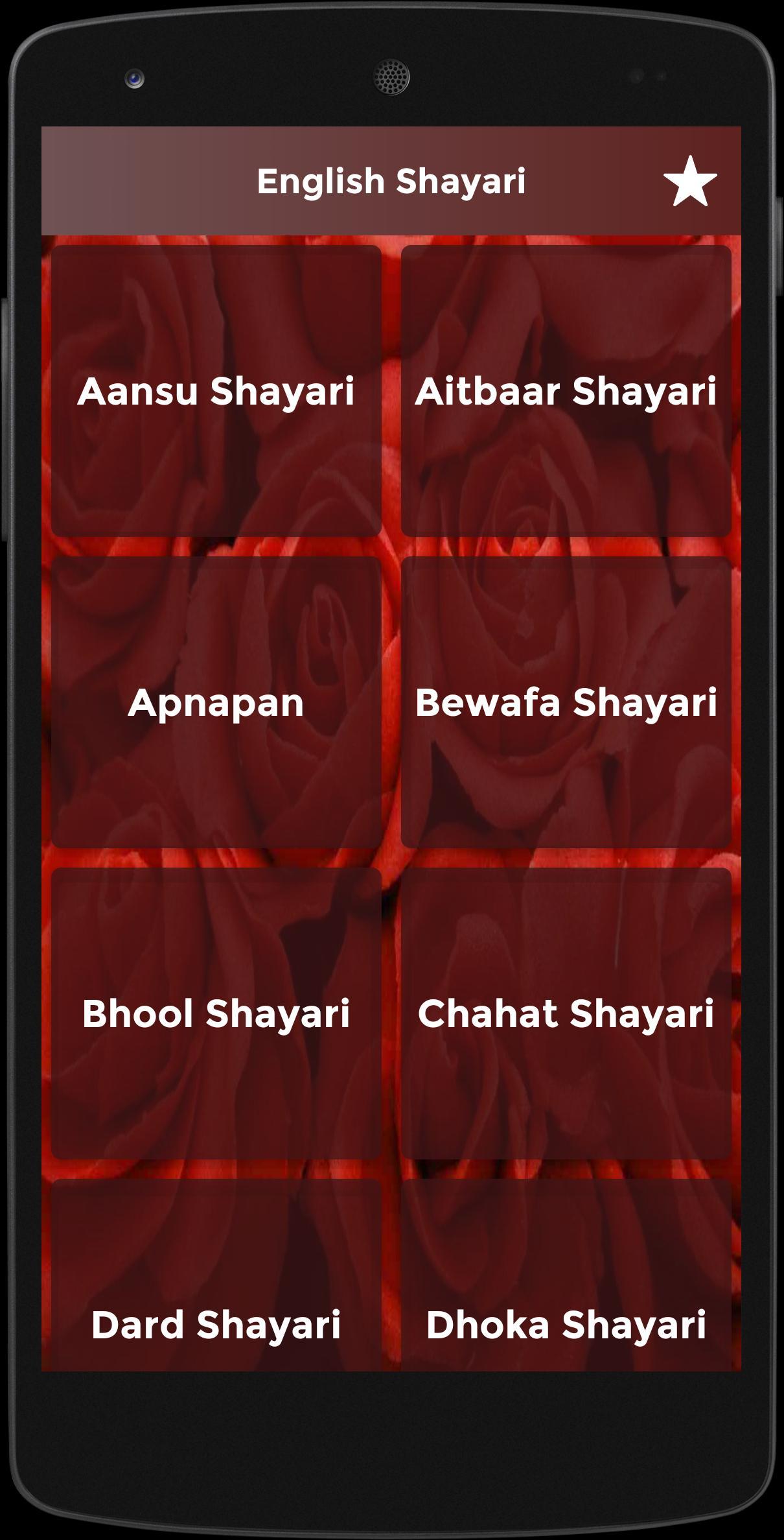 English Shayari for Android - APK Download