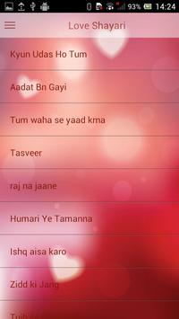 Shayari Store apk screenshot