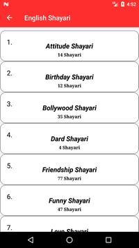 The Untold Shayari screenshot 2