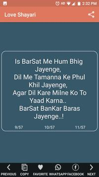 Book of shayari : Hinglish shayari screenshot 4