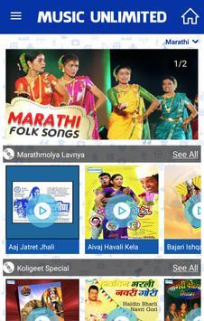 Music Unlimited screenshot 12
