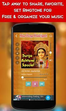 Maa Durga Bhaktigeet poster