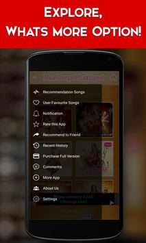 Maa Durga Bhaktigeet screenshot 1