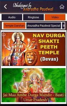 Bhaktigeet by Anuradha Paudwal apk screenshot