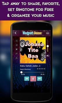 Bhojpuri Gaana screenshot 1