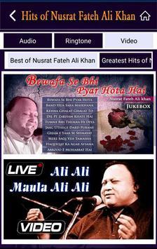 Hits of Nusrat Fateh Ali Khan screenshot 5
