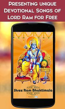 जय श्री राम - Lord Ram Songs poster