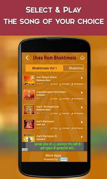 जय श्री राम - Lord Ram Songs apk screenshot