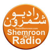 Shemroon 24/7 Radio icon