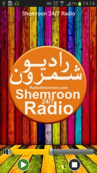 Shemroon 24/7 Radio poster