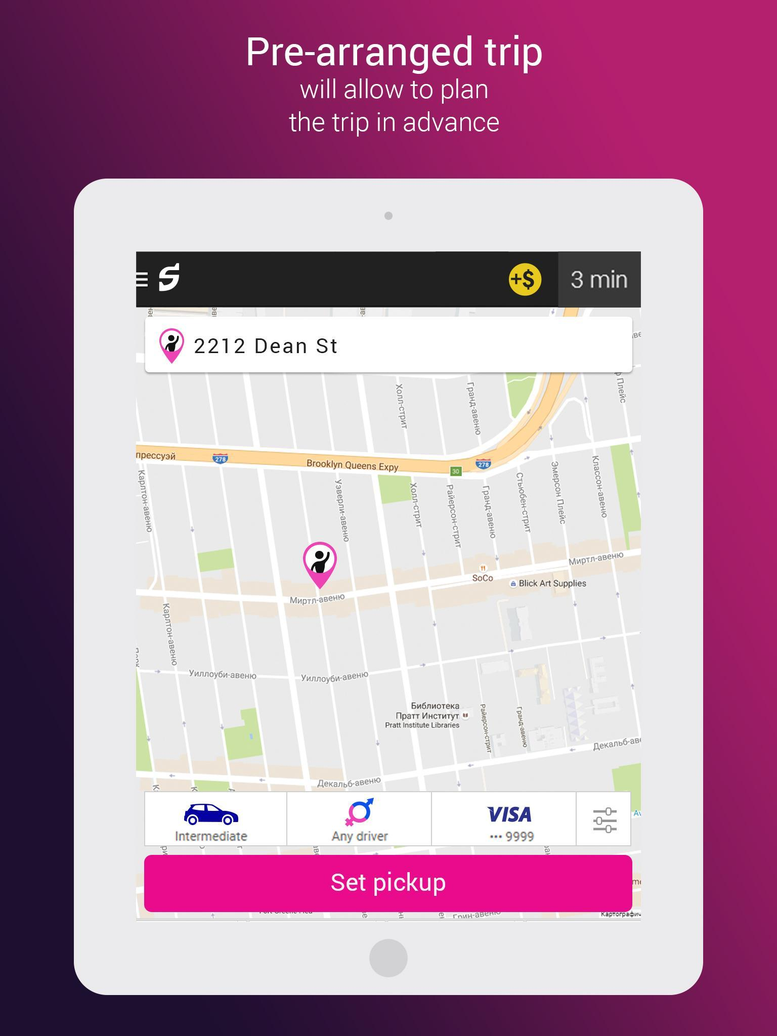Shehails For Android Apk Download