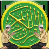 Quran Listen Surah MP3 icon