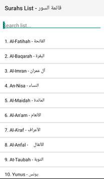 Quran Listen Surah MP3 apk screenshot
