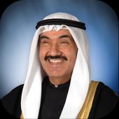 HH Sheikh Nasser icon