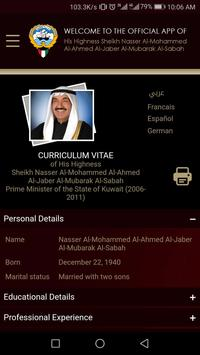 HH Sheikh Nasser screenshot 3
