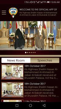 HH Sheikh Nasser screenshot 1