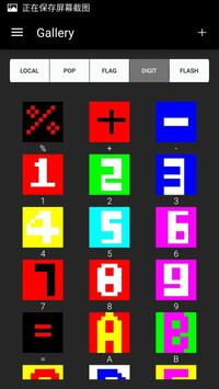 K-BOX apk screenshot