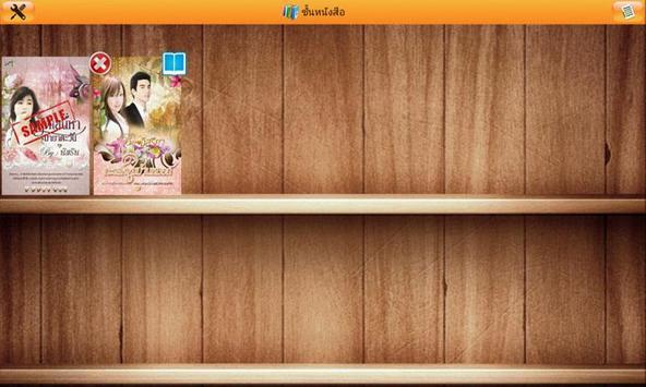 ShelfBookzReader poster