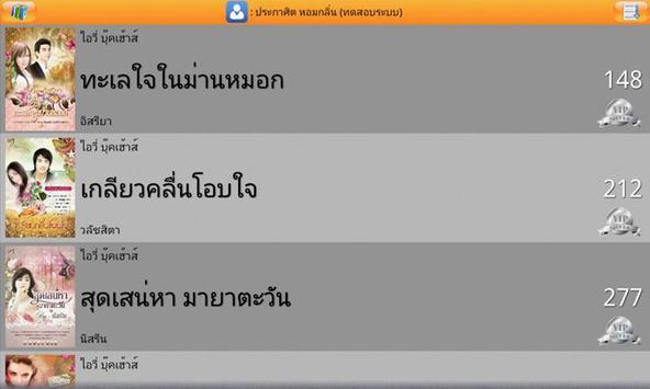 ShelfBookzReader apk screenshot
