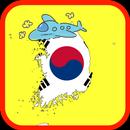 Korea: Hotels Travel Flights Attractions APK